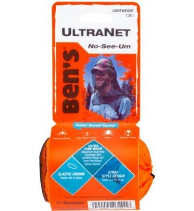 AMK BEN'S ULTRANET HEADNET